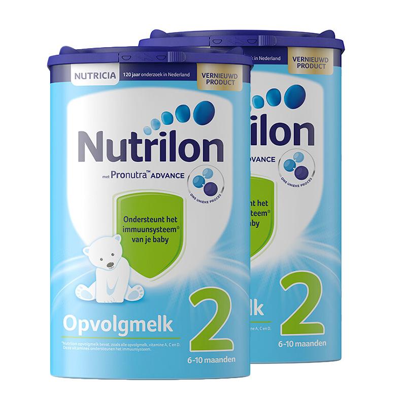 【2段】保税区发货 荷兰牛栏 Nutrilon诺优能 婴幼儿奶粉 二段(6-10个月) 850g*2罐 海外购19年3月 新老包装随 机发货