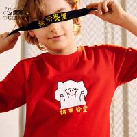 【专区119元4件】小虎宝儿韩版圆领短袖T恤中大童2020夏季新款短袖纯棉卡通印花短T