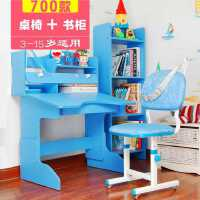 儿童学习桌写字桌椅套装可升降写字台书桌椅套装学生桌儿童书桌椅
