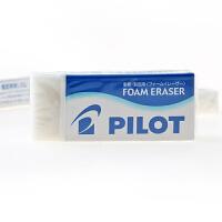 日本百乐PILOT ER-F10泡沫橡皮擦当当自营