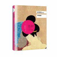 2017诺贝尔文学奖得主 浮世画家 石黑一雄作品精装 畅销书籍 日本人对待战败的特殊反应中蕴涵的特殊文化机理