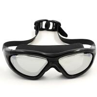 游泳眼镜高清防雾防水大框游泳镜潜水镜女士男士泳镜装备2083新品