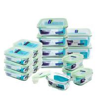 三光云彩韩国进口钢化玻璃保鲜盒豪华彩盒十六件套装