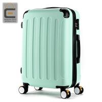 行李箱女拉杆箱万向轮旅行箱子硬箱男密码登机皮箱包24 26寸