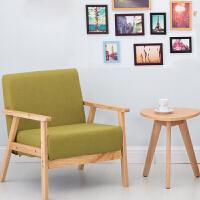 简约日式实木沙发卧室书房单人双人三人休闲咖啡椅田园沙发椅