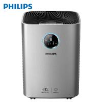 飞利浦(PHILIPS)空气净化器 除甲醛 除雾霾 除过敏原 除颗粒物CARD600立方米 智能数显 AC5663/0