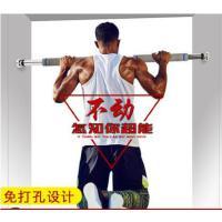 新品墙体单杆单双杠防滑健身器材门上单杠室内引体向上器体育用品