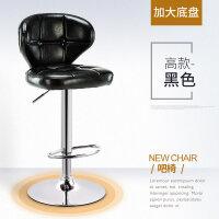 吧台椅吧椅现代简约酒吧高椅子升降高脚凳子手机店靠背吧凳