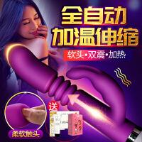 【支持礼品卡支付】ZINI奎托斯女用自慰器充电震动棒全自动伸缩抽插摇摆加温加热棒 情趣成人用品