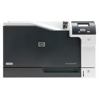 HP惠普 CP5225彩色激光打印机