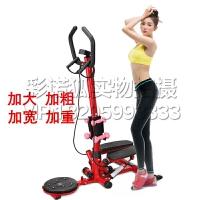 家用静音踏步机多功能扶手瘦身登山脚踏机减肥健身器材