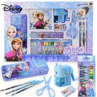 迪士尼儿童学习套装小学生文具礼盒用品艾莎冰雪奇缘女童生日礼物