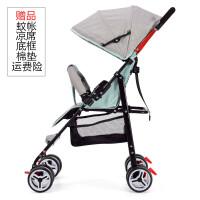婴儿推车可坐可躺超轻便携式折叠小婴儿车01-3岁宝宝儿童手推伞车