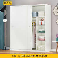 简易衣柜实木收纳柜现代卧室组装衣橱经济型推拉门出租房衣柜 2门 组装