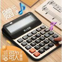卡西欧多功能语音计算器真人发音大号计算机财务可弹奏音乐大屏幕