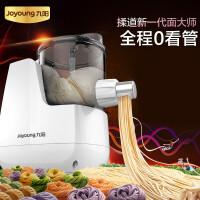 Joyoung/九阳 JYN-L6家用智能全自动面条机 垂直出面电动压面机