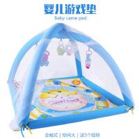 婴幼儿游戏毯 爬行垫 宝宝益智摇铃健身架