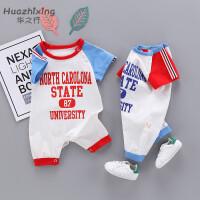 婴儿衣服0-12个月夏季短袖连体衣初生儿男女宝宝薄款爬服哈衣