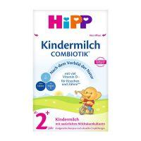 【当当海外购】德国进口Hipp BIO喜宝益生菌婴幼儿配方奶粉2+段 (2周岁以上宝宝)600g