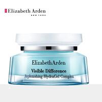 伊丽莎白雅顿(Elizabeth Arden)水凝复合霜持久保湿面霜75ml