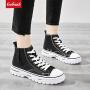 【领券立减50元】Coolmuch女板鞋2019新款简约百搭松糕底小白鞋校园女生高帮休闲板鞋YMM12