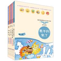 中国当代获奖儿童文学作家书系拼音版