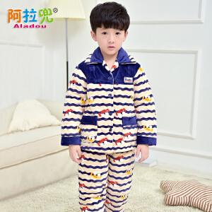 阿拉兜冬季加厚儿童睡衣男童法兰绒珊瑚绒夹棉男孩保暖家居服套装 3483