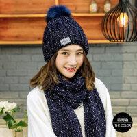 毛线帽子女韩版潮户外保暖围巾两件套女士加绒加厚针织套头帽