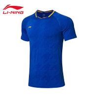 李宁羽毛球比赛服男士2019新款羽毛球系列速干一体织修身针织上衣AAYP023