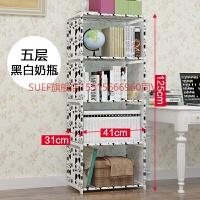 铁架塑料组装拼接可拆卸简易书架加深置物架经济型学生简单放书柜