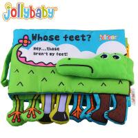 布书 动物鳄鱼脚丫纯棉布书彩盒包装 子宝宝婴幼儿童智益玩具 鳄鱼脚丫布书