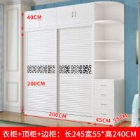 衣柜推拉门简约现代经济型卧室组装柜子实木质简易滑门移门大衣橱 +顶柜+边角柜 2门 组装