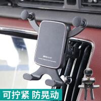 不贴片车载手机架车用重力支架卡扣式竖向出风口支撑通用导航支驾