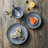 奇居良品 日式和风厨房餐具 冰裂纹系列陶瓷餐盘餐碟餐碗饭碗调羹