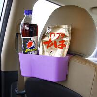 车用椅背盒汽车座椅收纳袋多功能储物盒 汽车用品杂物置物架 紫色
