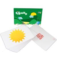 乐优右脑早教闪卡 气象标志卡 20种天气气候卡婴幼儿童宝宝益智玩具早教启智5个月-6岁