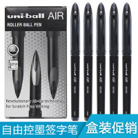 日本进口三菱中性笔uni-ball AIR自由控墨水笔UBA-188三棱签字笔草图绘图笔黑科技文具学生用0.7/0.5
