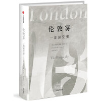 伦敦雾:一部演变史