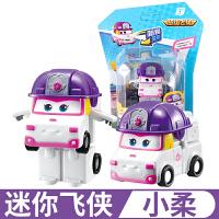奥迪双钻超级飞侠儿童玩具迷你变形机器人小飞侠全套 迷你飞侠-小柔