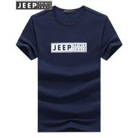 JEEP吉普短袖t恤男士夏季薄款纯色T恤男装户外休闲圆领纯棉半袖打底汗衫