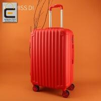 红色行李箱结婚箱子新娘陪嫁箱时尚韩版皮箱拉杆箱女婚庆旅行箱潮 中国红