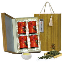 【低至6折】至茶至美 爱茶趣雅逸茶礼 安溪清香型特级铁观音茶叶 高山乌龙茶 300g 茶叶礼盒装 包邮