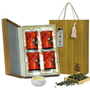 至茶至美 爱茶趣雅逸茶礼 安溪清香型特级铁观音茶叶 高山乌龙茶 300g 茶叶礼盒装 包邮