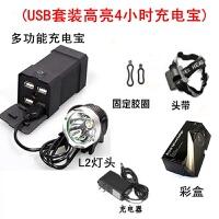 USB充电LED T6自行车灯前灯头灯强光L2单车灯配件骑行装备夜骑灯新品