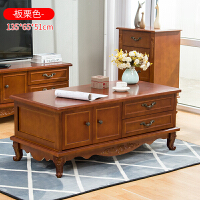 欧式茶几电视柜组合美式简约客厅实木复古茶桌储物地柜小户型迷你 整装
