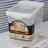 圣强厨房用品10KG米桶保鲜大米透明储米器储米箱带滑轮 白色