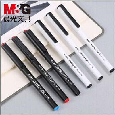 12支晨光文具会议笔MG-2180纤维笔头红笔水笔黑色签字笔0.5中性笔会议记录笔