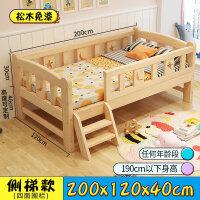 床单人床宝宝床实木加宽床小孩床婴儿床带护栏拼接床 200*120*40四面侧梯 其他