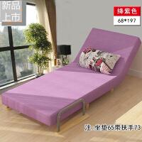 折叠沙发床懒人沙发小户型单人双人多功能现代布艺橡木两米懒人床定制 紫色1.97m*0.68m 长1.97m 宽0.6 1