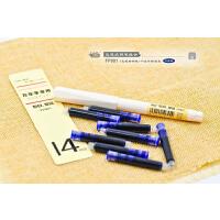 小白点文具 可擦换囊钢笔套装FP801 1支直液式悦目优品钢笔+14支蓝色墨囊/极细学生学习办公用品儿童练字写作业考试